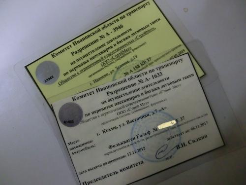 Новости сухиничи калужской области
